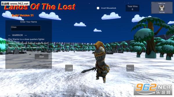 失落的大陆(Lands Of The Lost)截图0