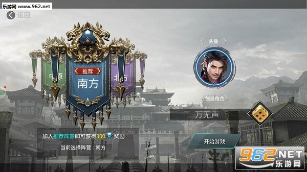 秦剑风云官方版v1.1.804手机版截图1