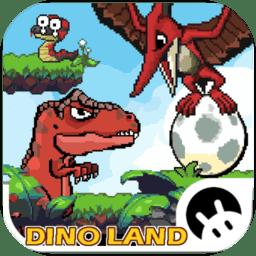 恐龙大陆冒险(DinoLand Adventure)安卓版
