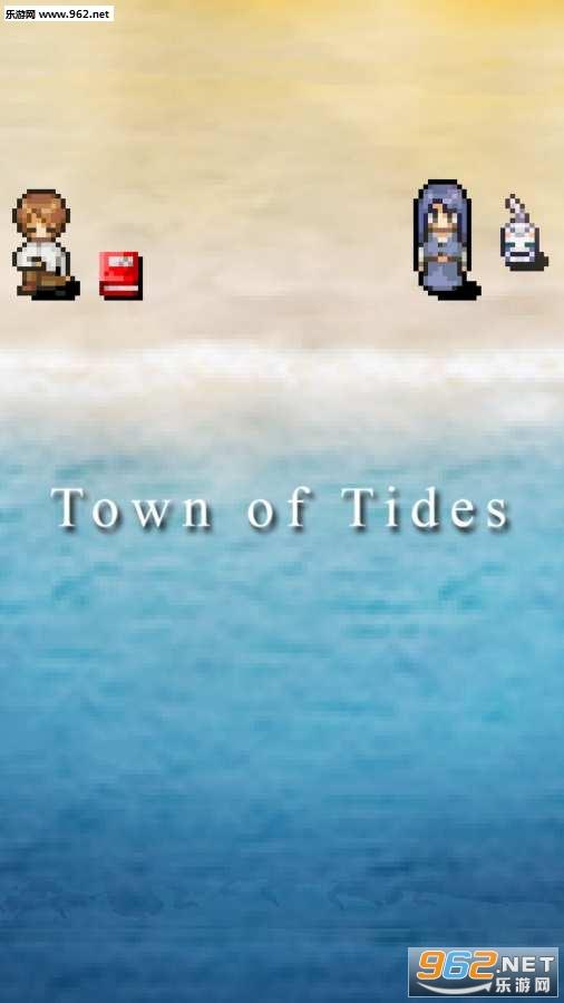 潮汐之乡Town of Tides中文版v1.1.0截图1