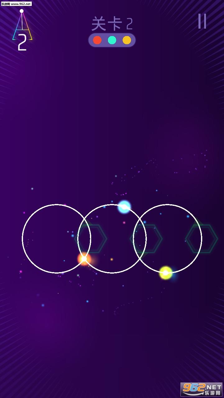 Looper音弹ios版v1.3.8截图0