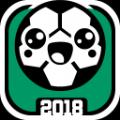 颠球锦标赛2018内购破解版v1.3