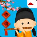 阳阳节奏诗词官方版