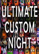 终极定制夜(Ultimate Custom Night)