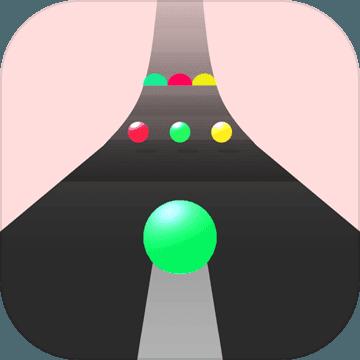 变色球大冒险之极速冲刺安卓版
