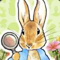 彼得兔小小村落的遗失物中文版v1.1.3