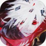王者与地下城安卓版v1.0.0