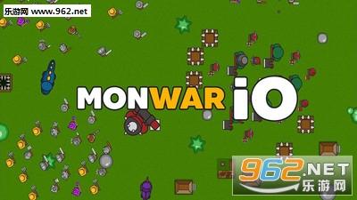 人类战争io安卓版v3.2截图0