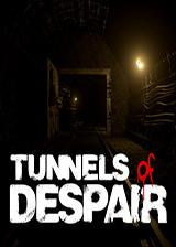 绝望的隧道v1.05升级档+未加密补丁+破解补丁