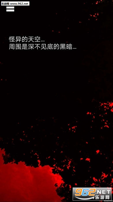 乌菜木市奇谭汉化破解版v1.0截图1