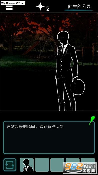 乌菜木市奇谭汉化破解版v1.0截图2