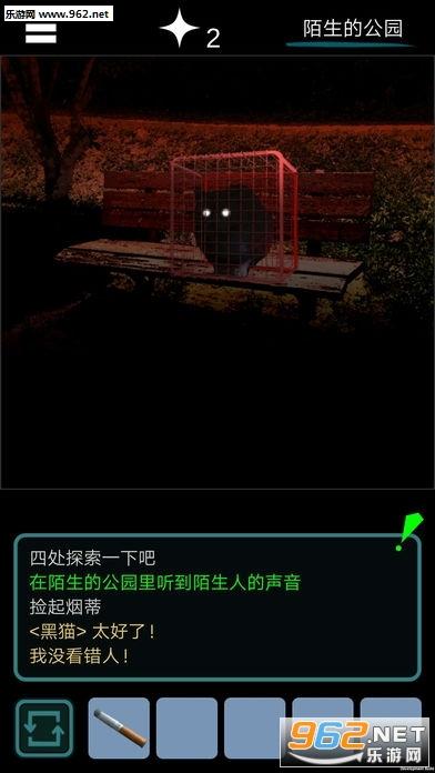 乌菜木市奇谭汉化破解版v1.0截图3