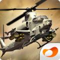 炮艇战3D直升机内购破解版