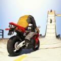 大坡道特技摩托车中文版