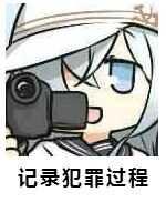 王境泽我说不吃就不吃真香表情包图片 努力变成你喜欢的样子一百元毛爷爷表情包下载 乐游网游戏下载