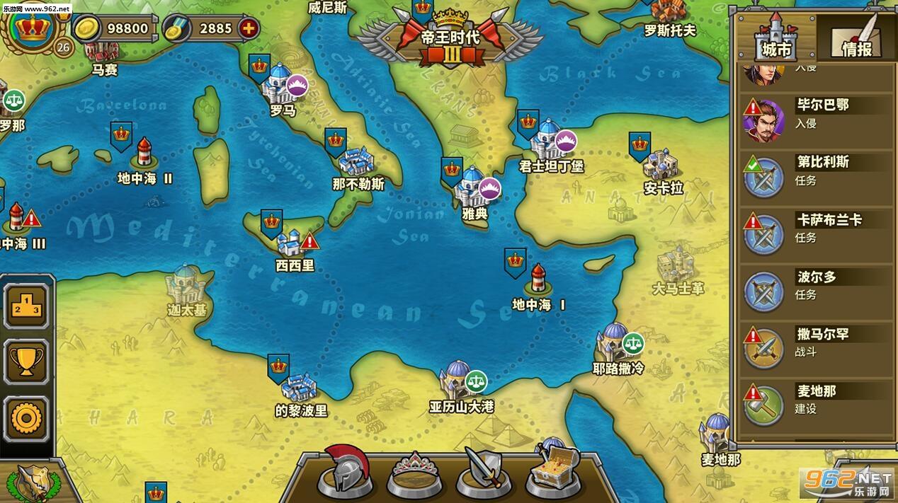 欧陆战争5: 帝国苹果版v1.2.2截图1