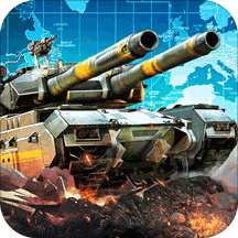 坦克前线:帝国OL最新版
