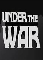 战争之下(Under The War)