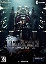 最终幻想15MOD工具中文版