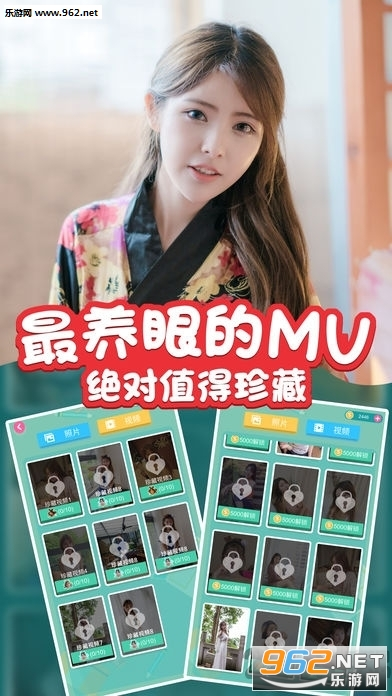 恋爱少女:真人视频恋爱游戏ios版v1.8截图1