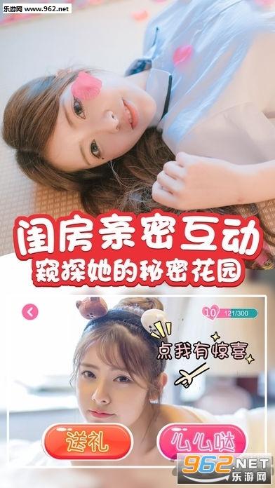 恋爱少女:真人视频恋爱游戏ios版v1.8截图2