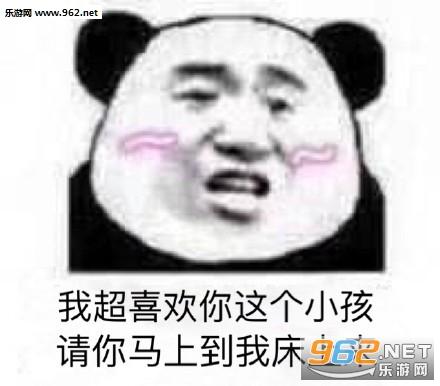 小熊猫变成小兔叽表情表情包动画白酱阿图片