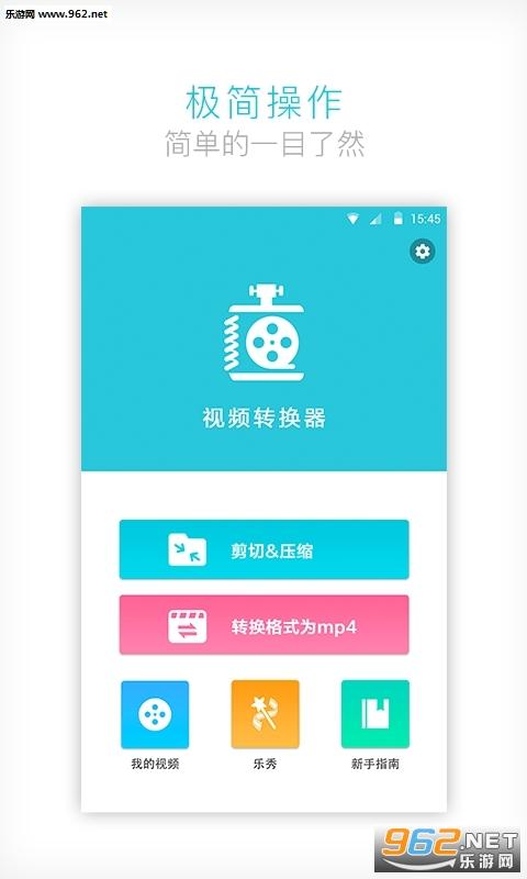 视频转换器app坐骑7视频图片