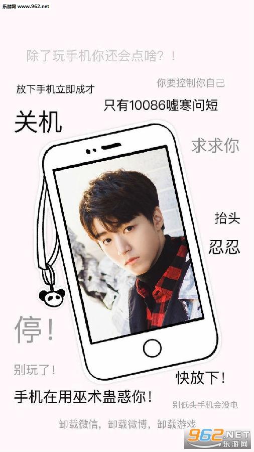 蔡徐坤关机少女心高清明星手机壁纸