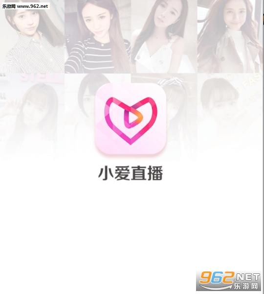"""""""小爱直播间-约美女app""""/"""