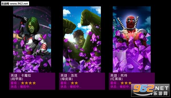 漫威英雄格斗赛中文版