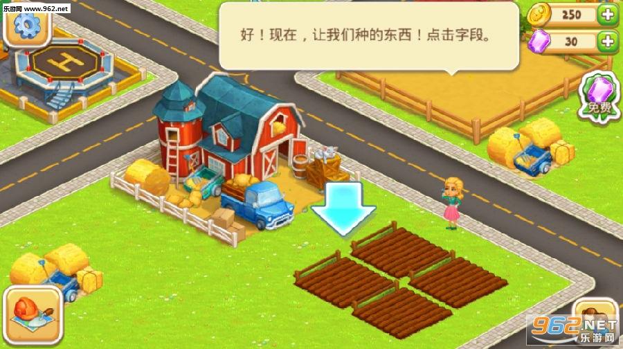 卡通小镇2农场和村庄汉化破解版