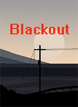 灯光熄灭(Blackout)