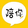 陪你软件(视频通话聊天)v4.0最新版