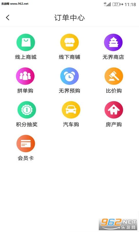 无界优品appv1.1.1_截图