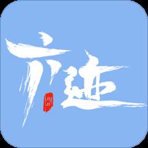 六迹小说app