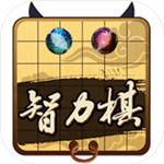 民间智力棋类游戏手机版v2.0