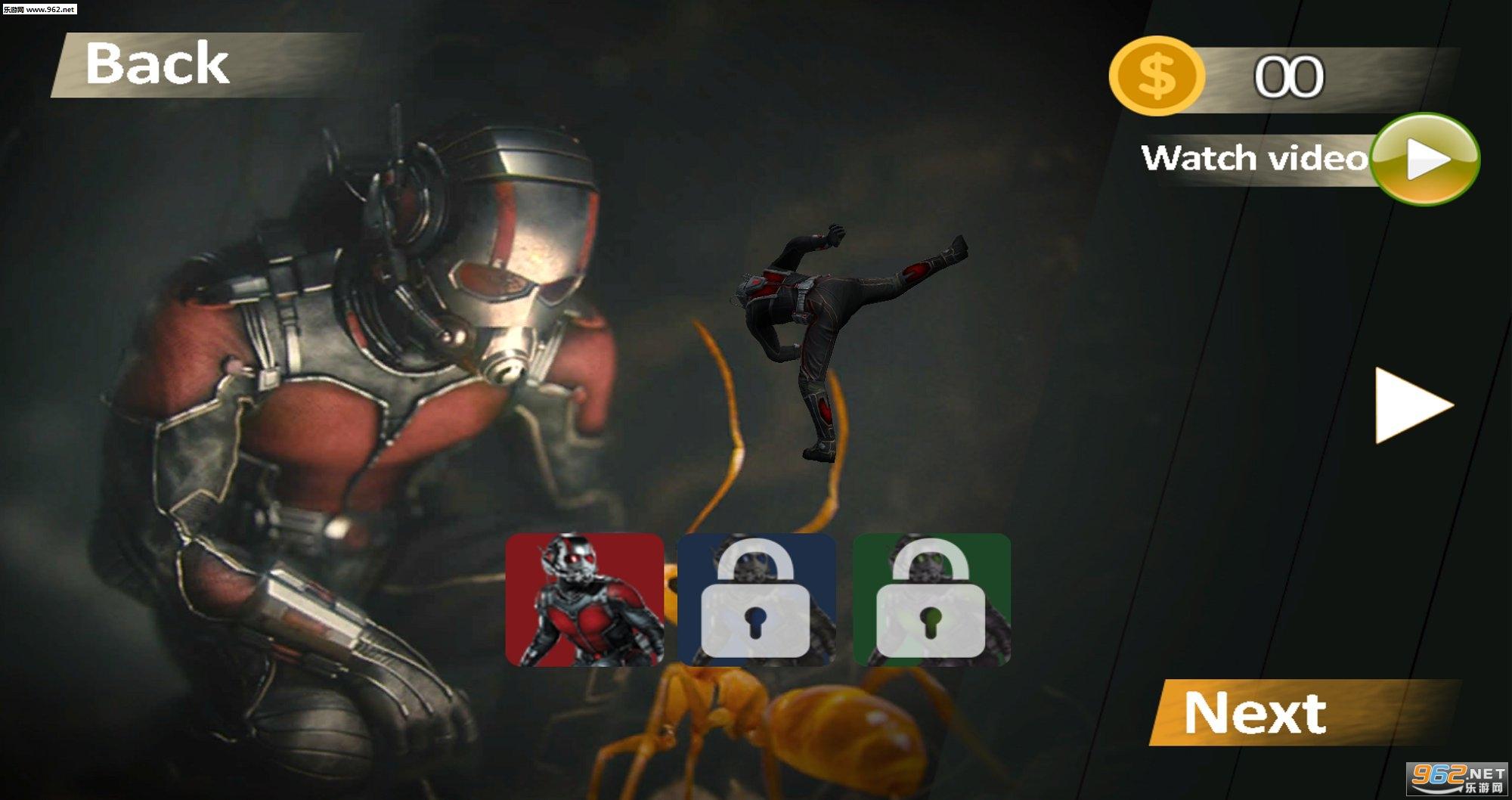 超级英雄救援蚁人与黄蜂女无限金币破解版v1.0截图0