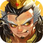萌战三国志九游版v0.9.0