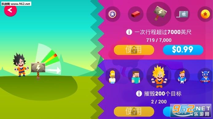 Balls Journey官方版v1.11_截图