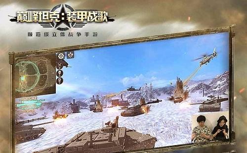 巅峰坦克手游_巅峰坦克官方版_巅峰坦克安卓版