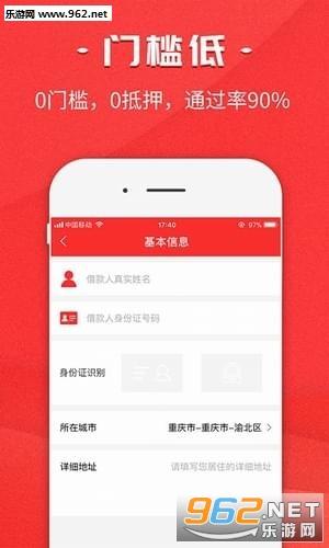 钱侍郎贷款appv3.0.2_截图