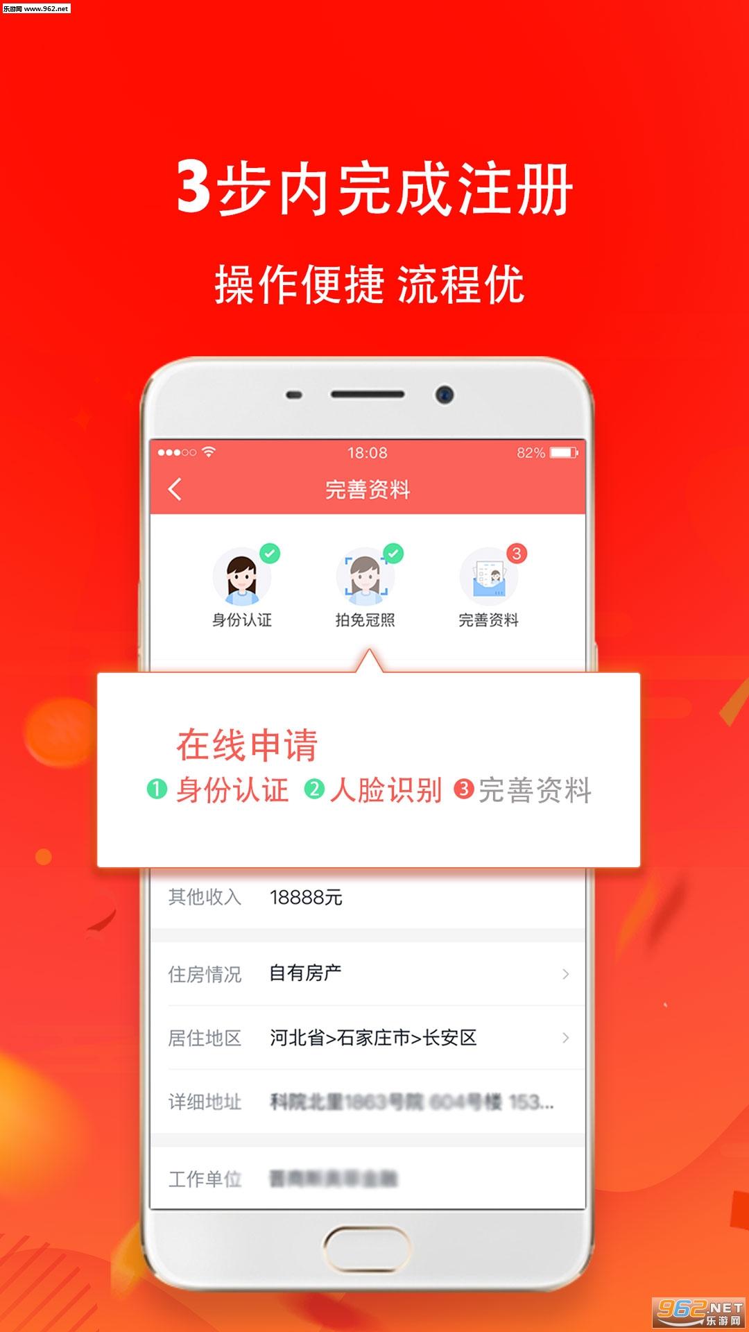 晋享钱包appv2.1_截图