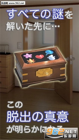 逃脱游戏逃离妹妹的房间安卓中文破解版v1.0.3截图4