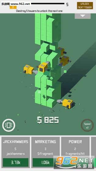 Jackhammer Tower破解版v1.0.2_截图0
