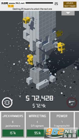 Jackhammer Tower破解版v1.0.2_截图3
