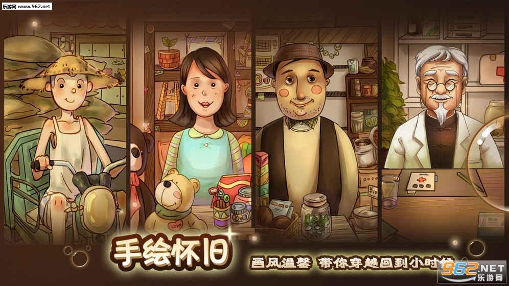 辣条杂货店配方食材全解锁版v1.4_截图