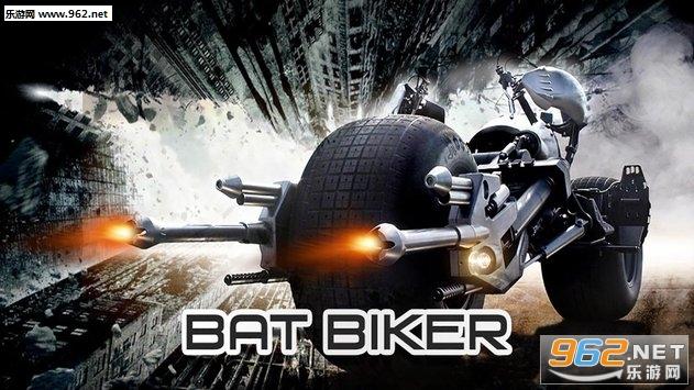 疯狂摩托赛车2.2.1内购破解版_截图1