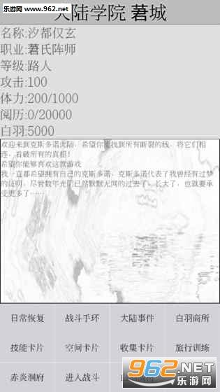克斯多诺官方版v1.0.0_截图