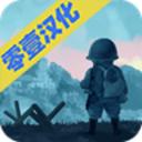 二战联合TD1.4.60零壹汉化版
