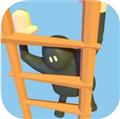 Clumsy climber小人爬梯子游戏